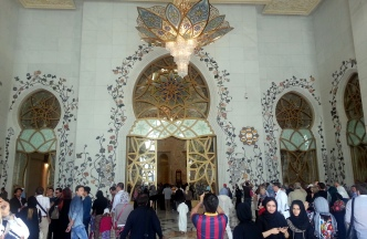 Right inside the Grand Mosque