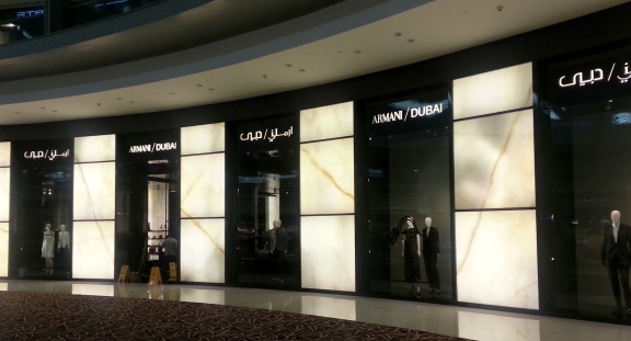 This was the Armani store in the Dubai Mall.  There is an Armani hotel too.