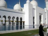 A front view of the Grand Mosque.