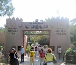 The UAE Heritage Village!