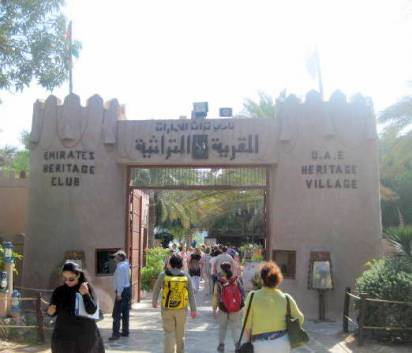 The UAE Heritage Village!