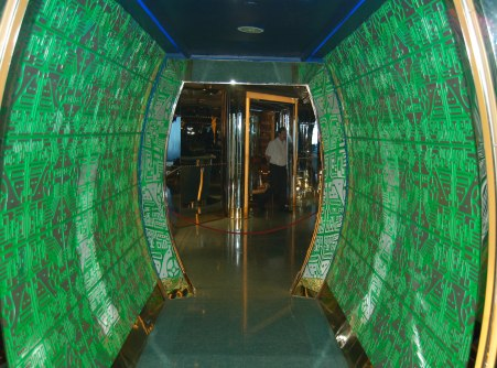 Before entering the Skyview Lounge, guests walk through this tunnel. I'm not sure about the significance, other than it's jaw-droppingly cool and makes you feel like your stepping into another dimension.